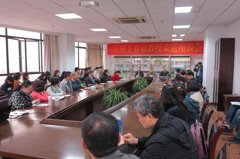 浙江工商大学公共管理学院