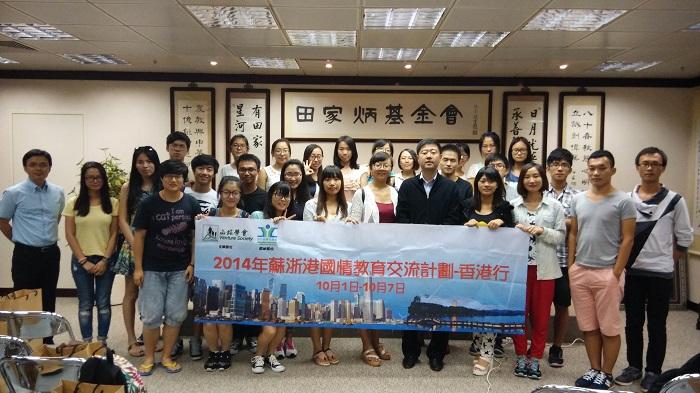 8学院学生代表团访问香港.jpg