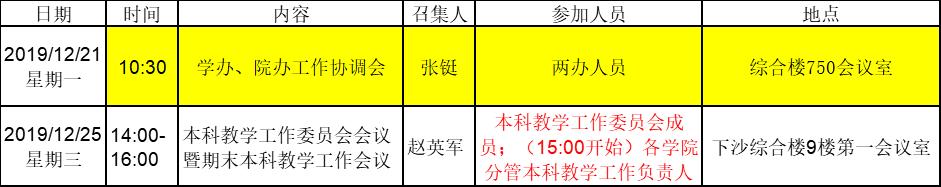 1576827045(1).jpg